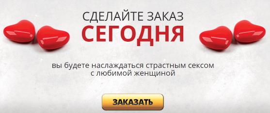 купить возбудитель в  Бобруйске
