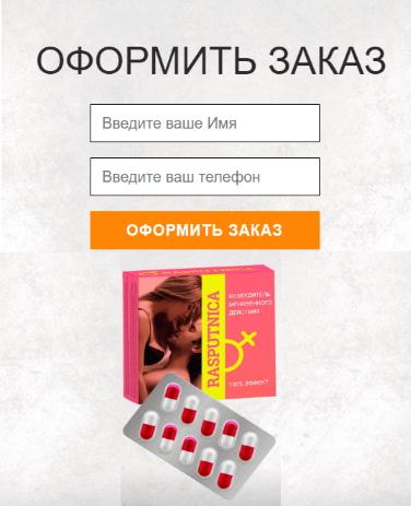 купить возбудитель в Николаеве